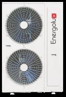 Мультисплит-система Energolux Smart Multi SAM42M1-AI/5